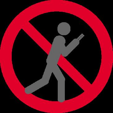 歩きスマホ禁止
