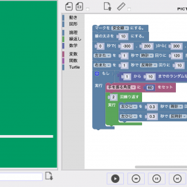 [ブロックピクトグラミング]  確率実行ブロックを追加しました.#ピクトグラム #プログラミング