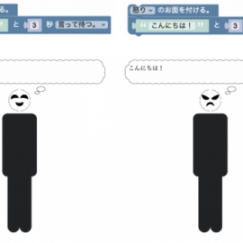 [ピクトグラミング] ブロックピクトグラミングの人型ピクトグラムもしゃべったり,表情を出すことができるようになりました!