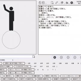 [自然文ピクトグラミング] ピクトグラミングの自然文入力版,Natural Language Pictogramming を公開しました!