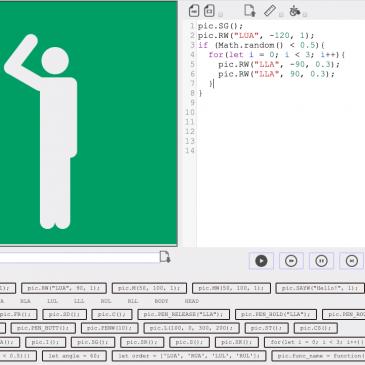 [ジャバスクピクト] ジャバスクピクト(ピクトグラミングJavaScript版)のプログラム記述領域にコードエディタを採用しました.