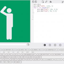 [ピクソン] ピクソン(ピクトグラミングPython版)のプログラム記述領域にコードエディタを採用しました.